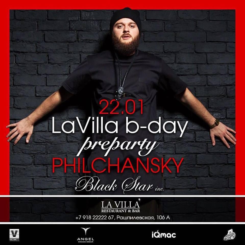 LA VILLA B-DAY PREPARTY DJ PHILCHANSKY