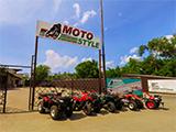 MotoStyle, магазин мототехники