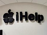 IHelp, торгово-сервисный центр Apple в Пензе
