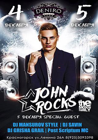 JOHN ROCKS — DJ &Sound Produсer лейбла The Moscow Family Musiс
