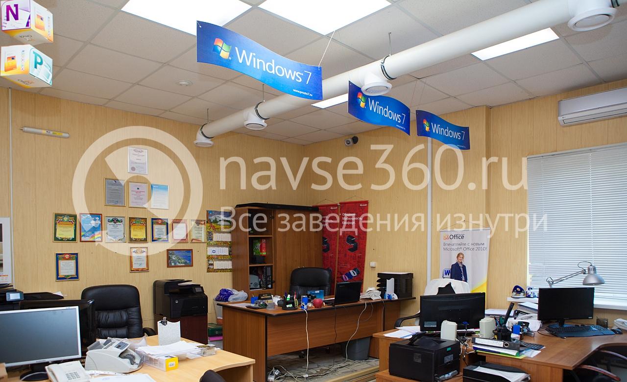 офис Алрус