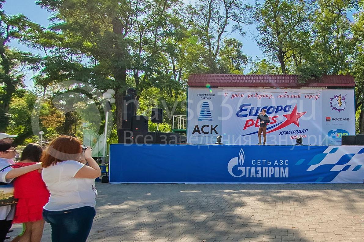 День города Краснодара 2015 г. сцена в городском парке