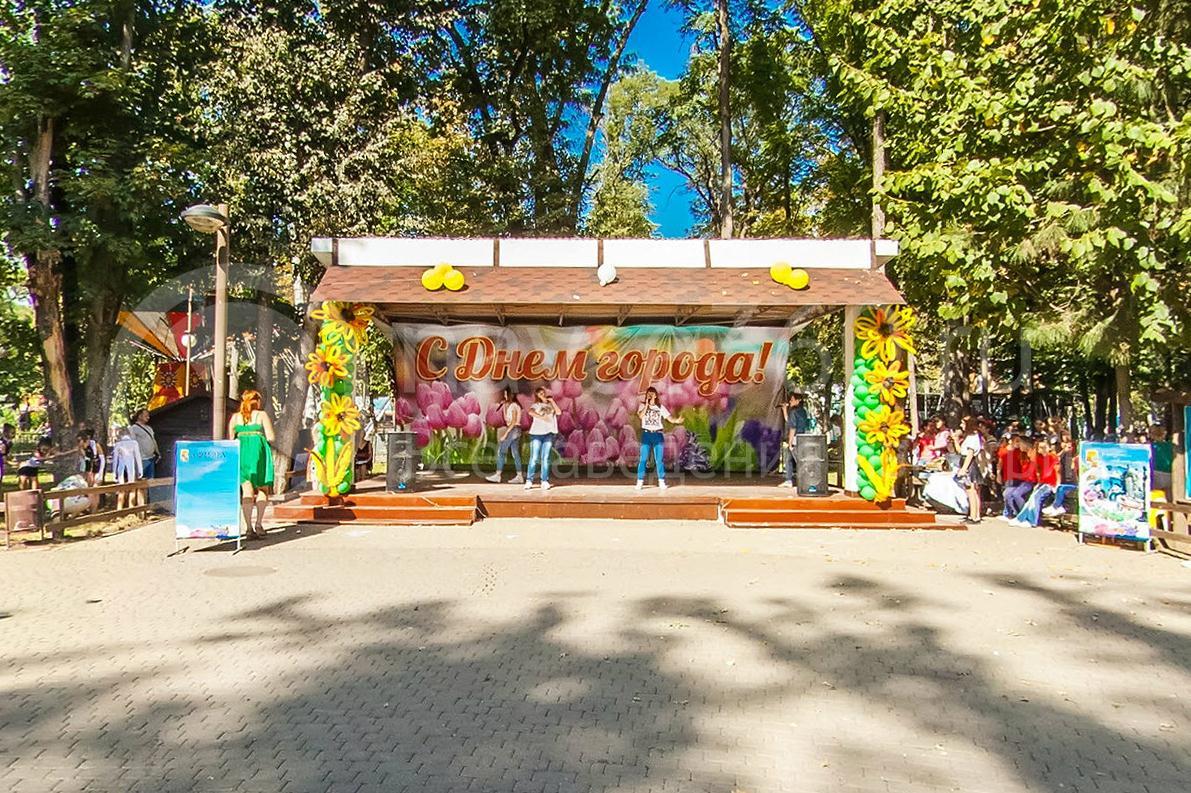 День города Краснодара 2015 г. Чистяковская роща