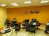 Эль-тур, туристическое агентство, офис на Красном проспекте