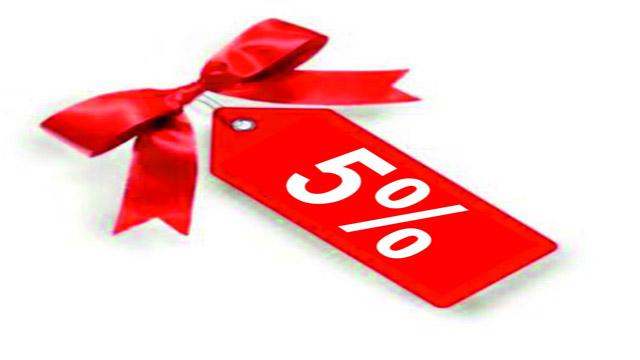 Скидка 5% для постоянных клиентов