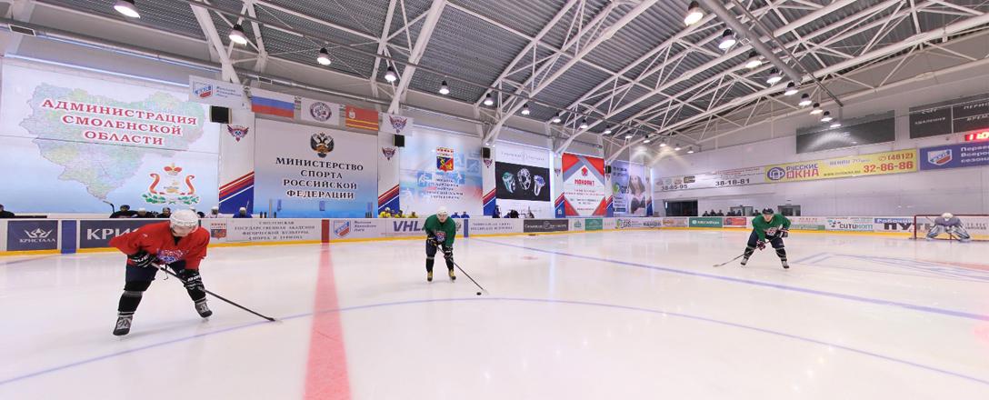 Ледовый дворец Смоленской государственной академии физической культуры, спорта и туризма