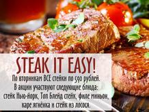 Steak it easy!