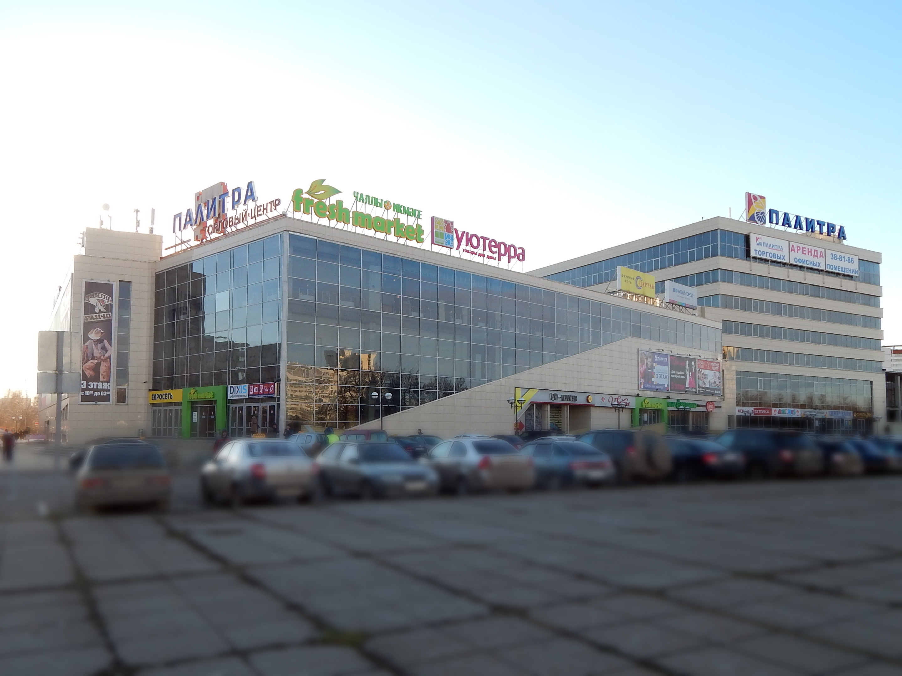 Палитра, торговый центр
