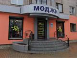"""Магазин модной одежды """"Моджи"""""""