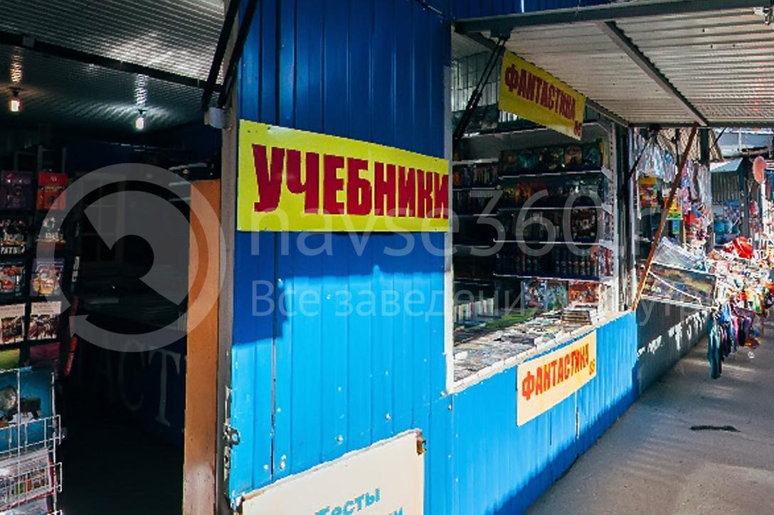 Грамотей, книжный магазин в Краснодаре