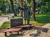 Скульптура Пират, Горсад