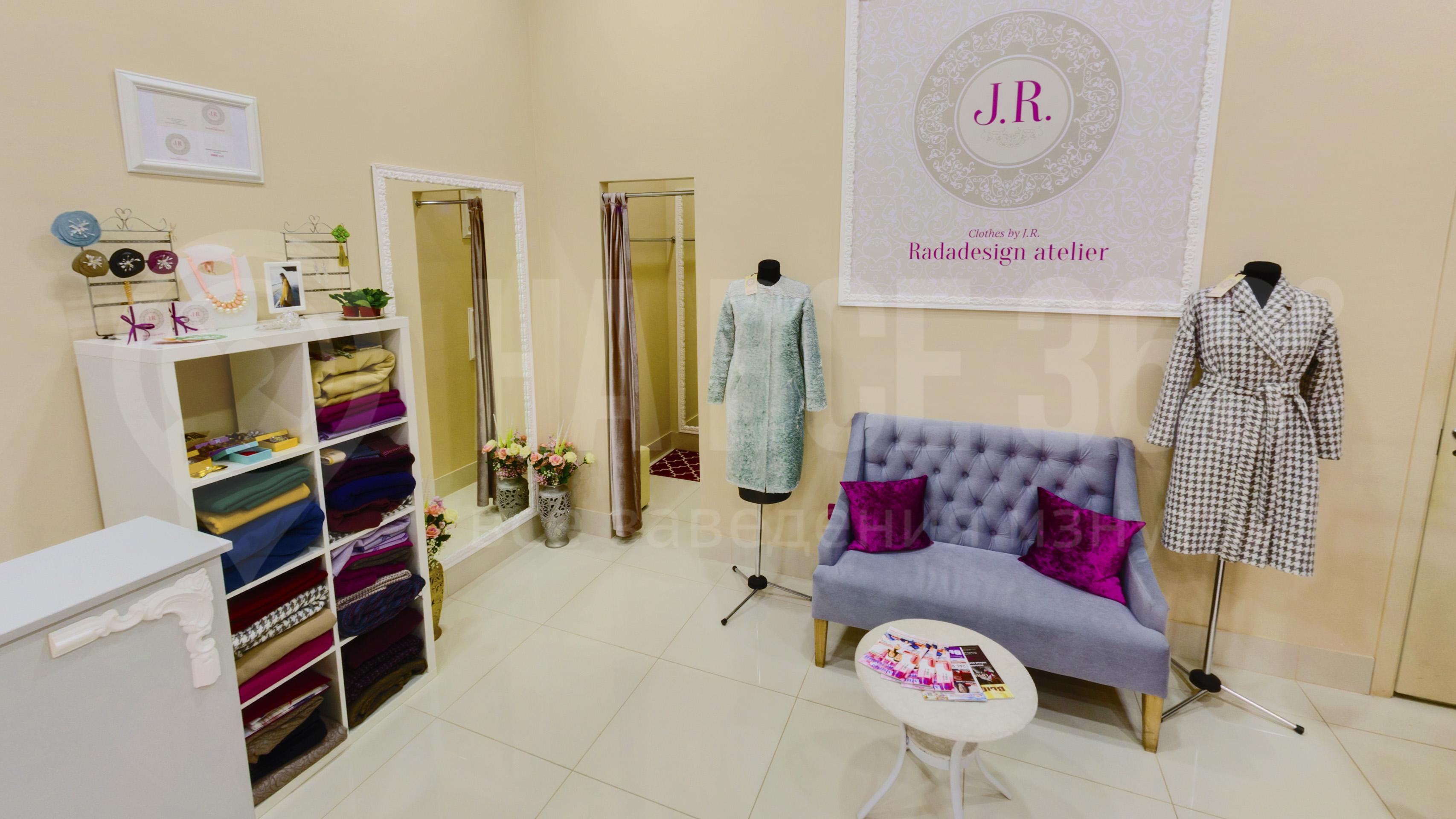 Одежда в ателье Radadesign atelier