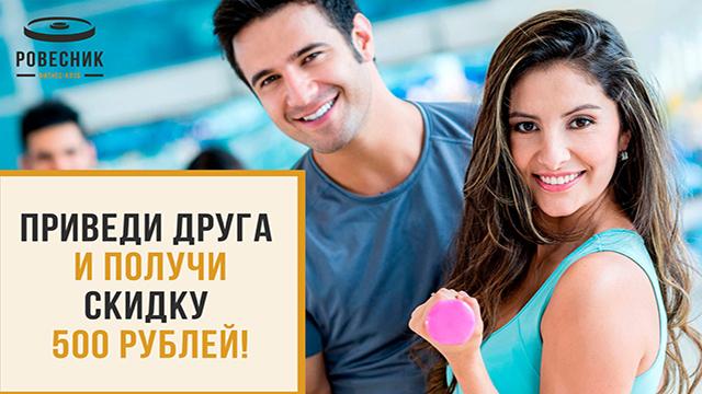 Занимайтесь спортом вместе!