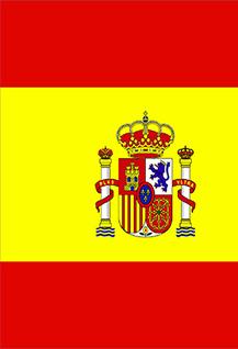 Уроки испанского в Крыльях