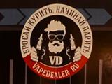 Vape Bar