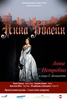 Опера «Анна Болейн»