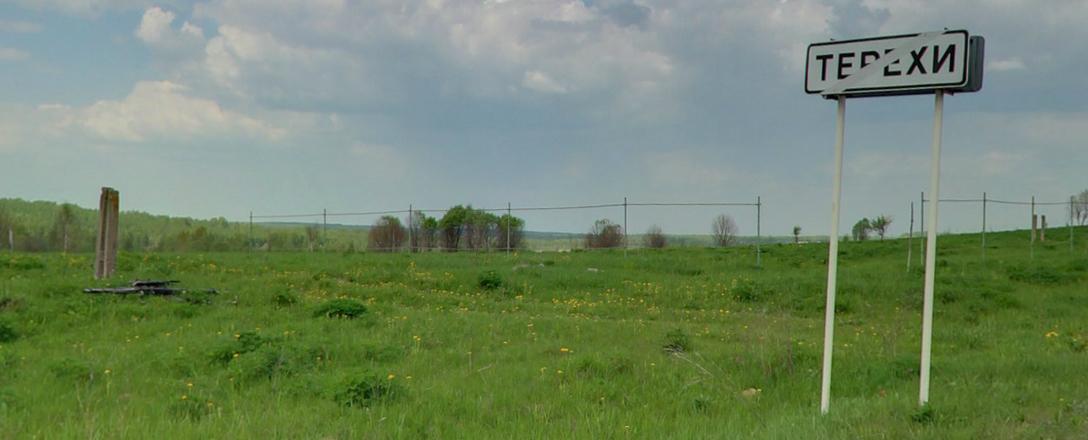 Продажа земельного участка под строительство коттеджного поселка