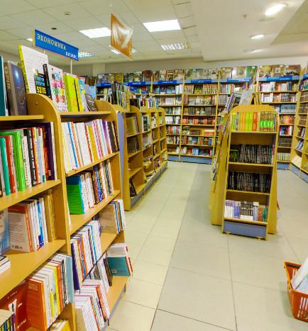 Любимый Книжный, сеть книжных магазинов