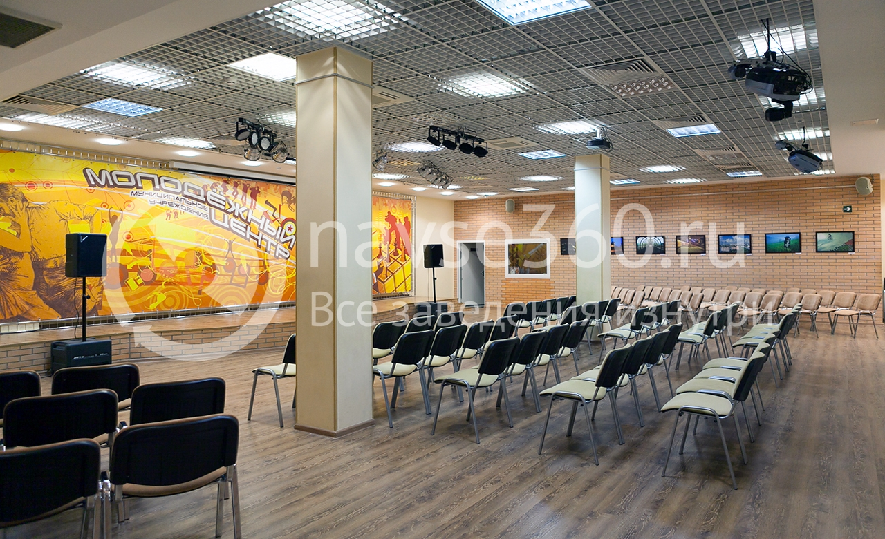 зрительный зал в молодежном центре