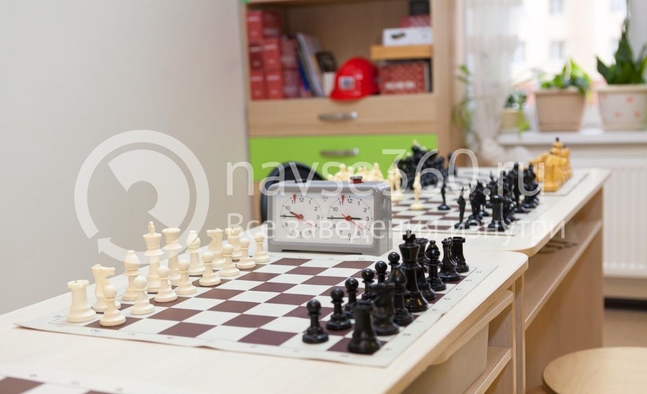 гарде шахматный клуб