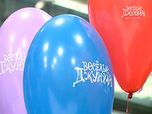 Веселый День Рождения в Джунглях!