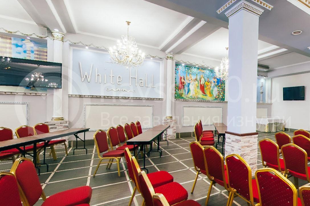 Банкетный зал White Hall Краснодар 04