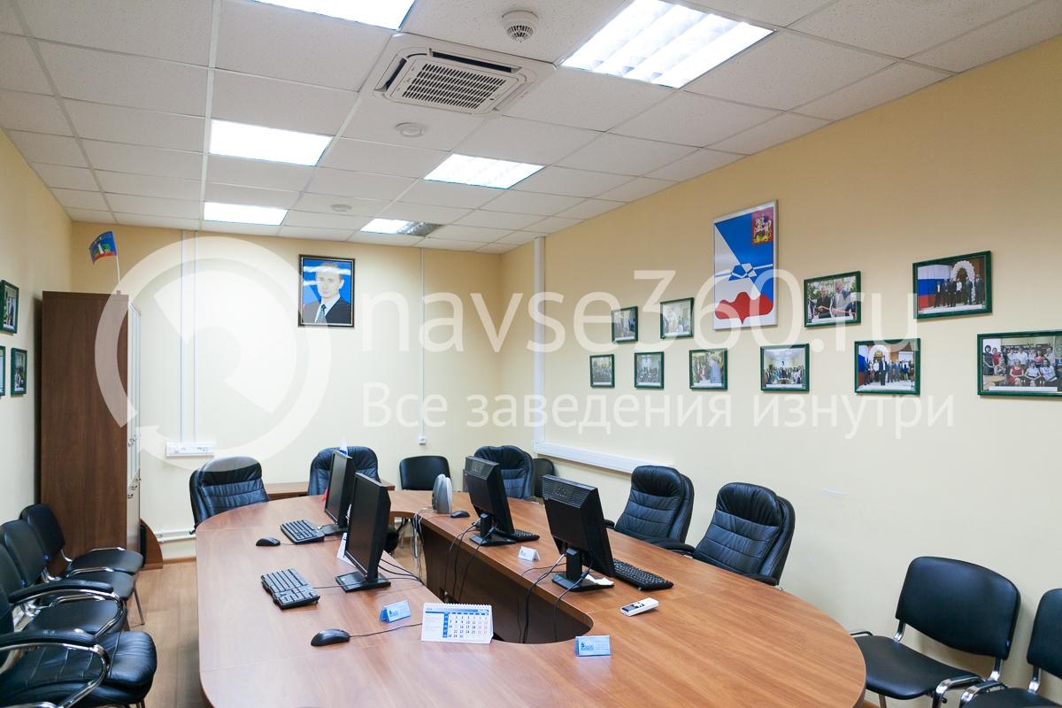 бригантина, бизнес-инкубатор, конференц-зал