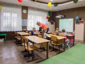 Центр Материнства и Детства на Фурье