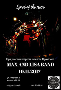 Max and Lisa Band