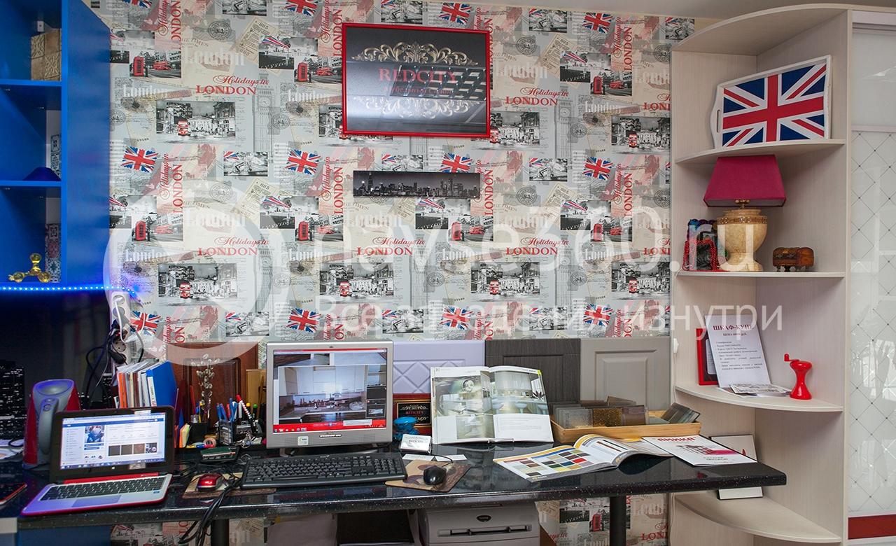 RedCityMebel салон мебели