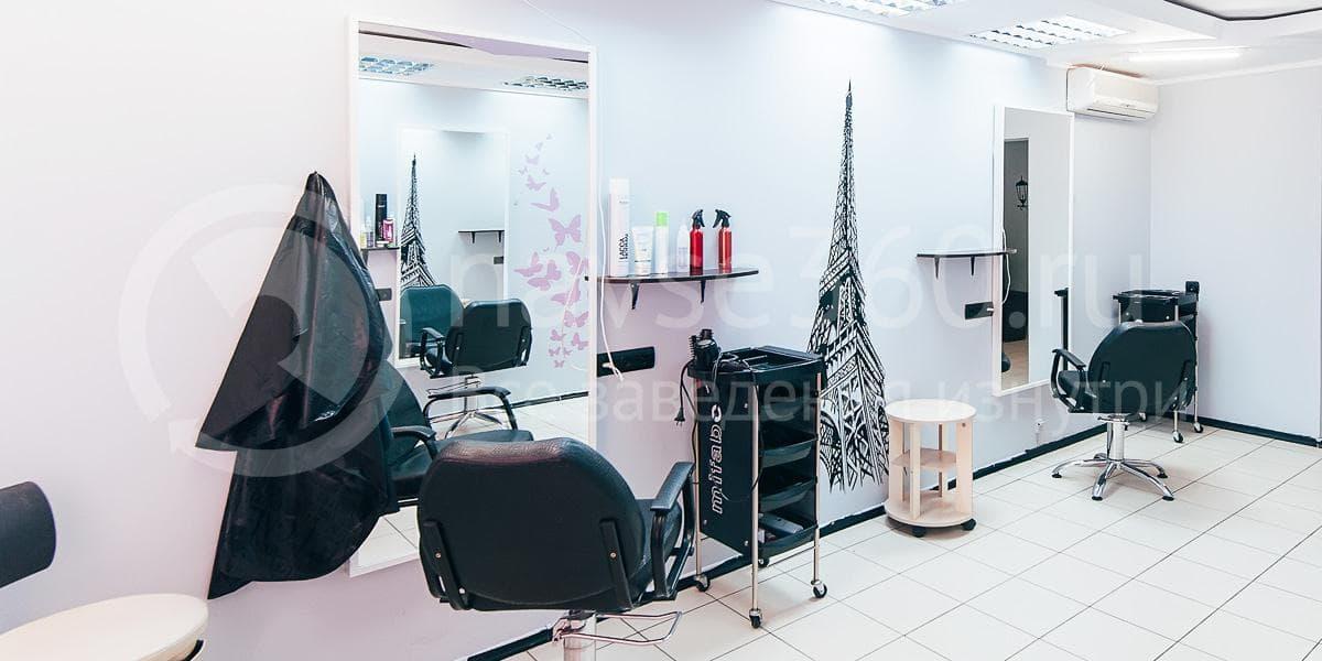 Салон красоты Master Style 09