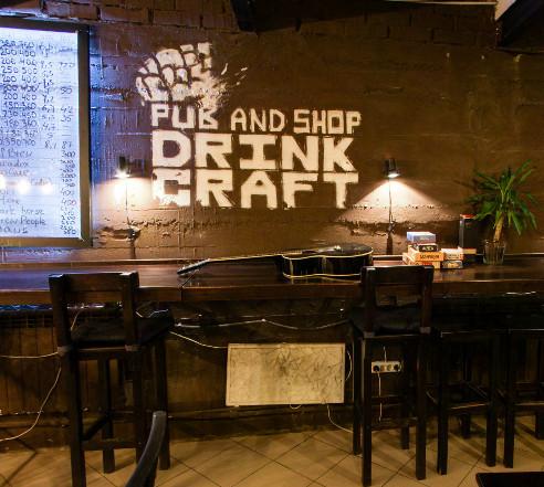 Drink Craft, крафтовый бар