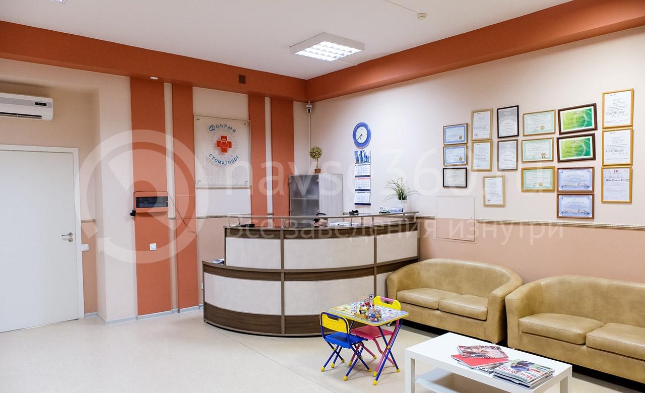 Добрый стоматолог, стоматологическая клиника - фото на сайте tomsk.navse360.ru