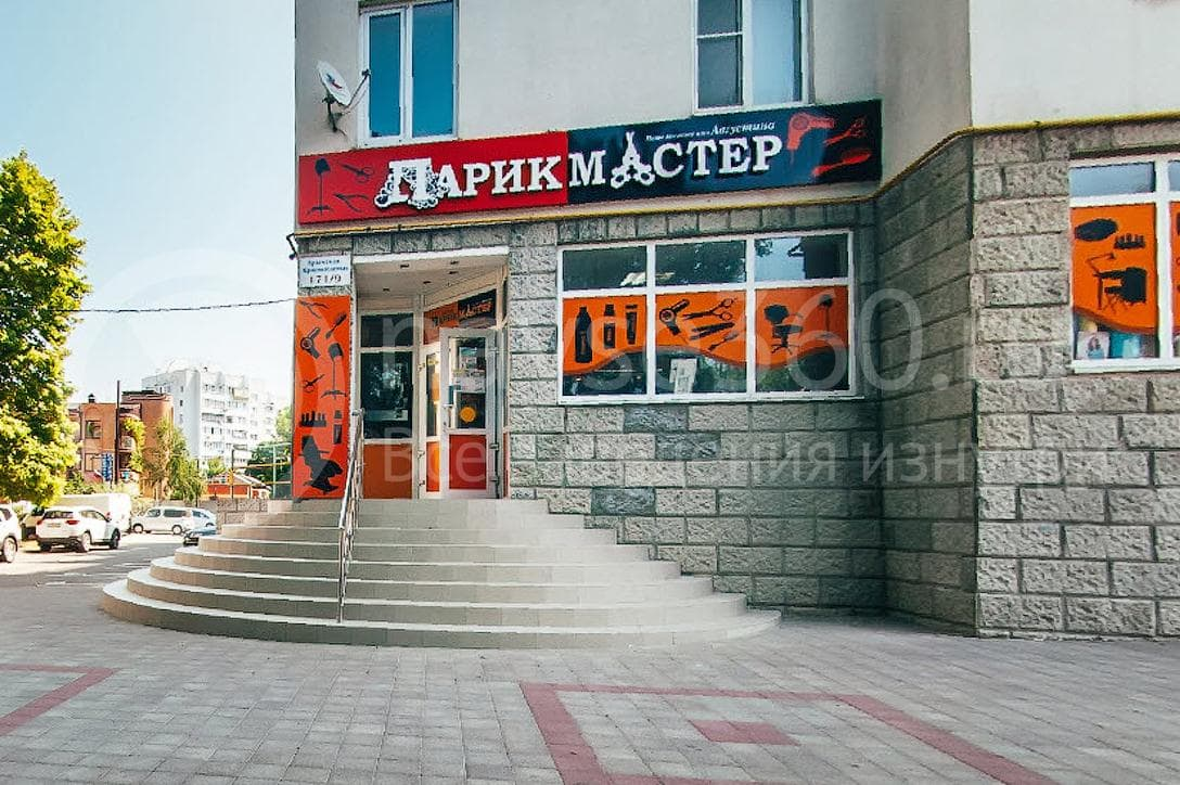 парикмастер, профессиональный магазин для парикмахеров 00