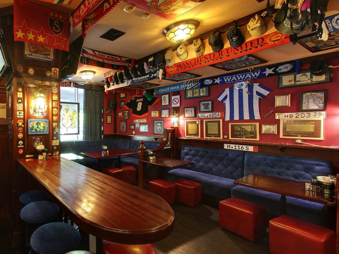 Дарвин Английский Паб - «DARWIN» English Pub