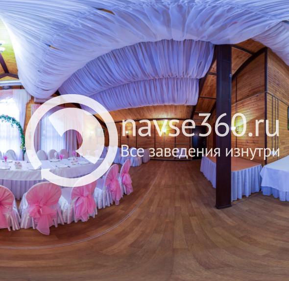 Банкетный зал в Казани