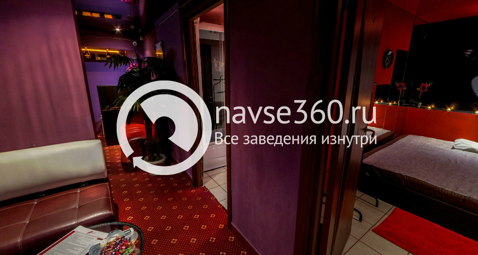 Массажный салон Казань