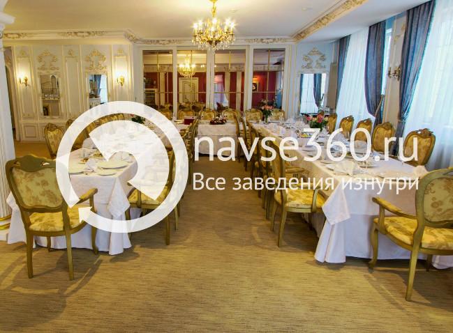 Chateau ресторан в Казани