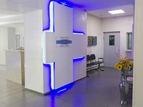 Клиника Претор, многопрофильный медицинский центр