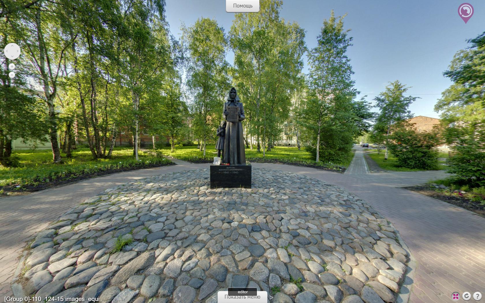 Памятник жителям военного Архангельска