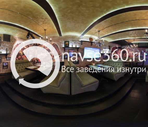 Левен брассерия Казань