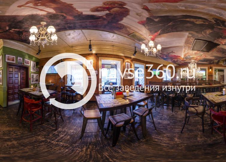 Левен бар Казань