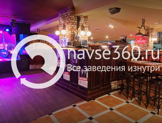 Максимилианс ресторан в Казани