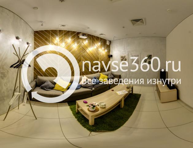 Смотри и пой развлекательный центр Казань