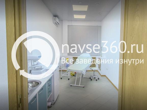 Клиника косметологии в Казани