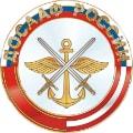 Краевой стрелково-спортивный клуб ДОСААФ