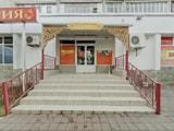 Магазин Знатный на Парусе, Геленджик. Адрес, телефон, фото, часы работы, виртуальный тур, отзывы на сайте: gelendgik.navse360.ru