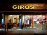 Гирос Одиссея, кафе