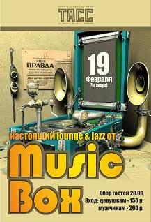 Music Box Jazz