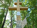 Крест в ознаменование 2000-летия с момента пришествия Иисуса Христа
